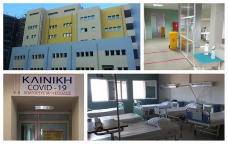 Σε πλήρη λειτουργία η κλινική για ασθενείς με κορωνοϊό στο Νοσοκομείο Βέροιας