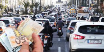 Τα τέλη κυκλοφορίας που θα πληρώσουν για το 2021 οι ιδοκτήτες ΙΧ