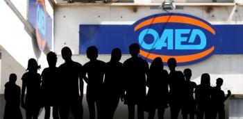 ΟΑΕΔ : Νέο πρόγραμμα για 100.000 θέσεις εργασίας