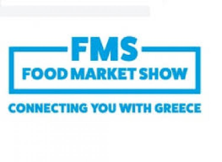 Συμμετοχή της ΠΚΜ στην πρώτη διαδικτυακή έκθεση για ελληνικά τρόφιμα και ποτά «Food Market Show 2020»