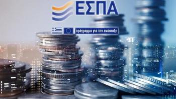 Νέο ΕΣΠΑ: Γιατί θα είναι «διαφορετικό», πώς και πού θα «μοιραστούν» πάνω από 23 δισ. ευρώ