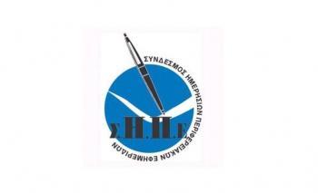 3η Συνάντηση Εργασίας (3rd Workshop) διοργανώνεται στη Θεσσαλονίκη από το ΣΗΠΕ