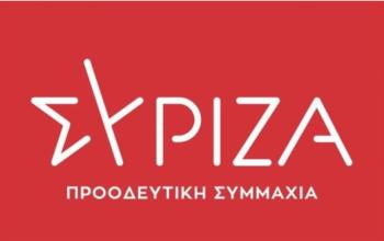 Τη βαθιά της θλίψη για την απώλεια του Ν.Κόγια εκφράζει η Ν.Ε. ΣΥΡΙΖΑ-Προοδευτική συμμαχία Ημαθίας που με ανακοίνωσή της αποχαιρετά τον «ξεχωριστό σύντροφο και αγωνιστή της Αριστεράς»