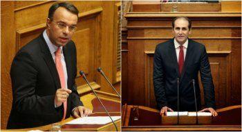 Συνάντηση εργασίας του Τομέα Οικονομικών της Ν.Δ. με την Ελληνική Ένωση Τραπεζών (Ε.Ε.Τ.)