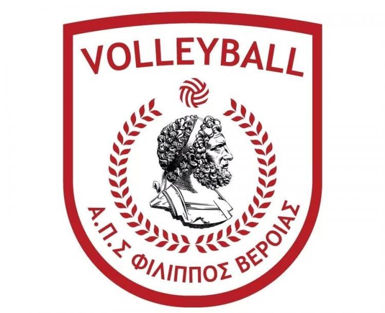Πήρε πιστοποιητικό συμμετοχής το Τ.Α.Α. ΑΠΣ Φίλιππος Βέροιας Volleyball