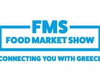 Δηλώσεις συμμετοχής στην 1η διαδικτυακή έκθεση για τα Ελληνικά Τρόφιμα και Ποτά «FOOD MARKET SHOW 2020»