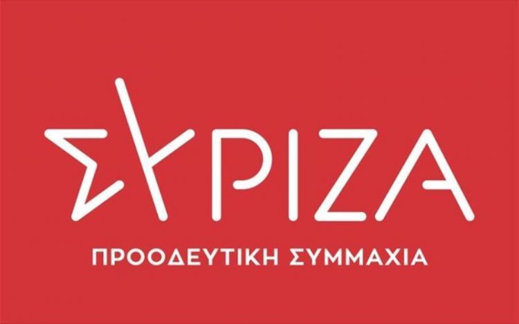 Ανακοίνωση της Ο.Μ. ΣΥΡΙΖΑ – ΠΡΟΟΔΕΥΤΙΚΗ ΣΥΜΜΑΧΙΑ Νάουσας για τις τοποθετήσεις στο Νοσοκομείο Νάουσας