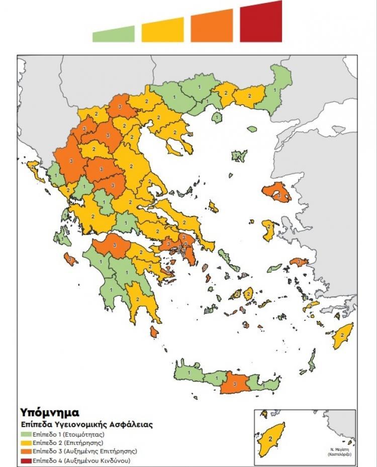 Κοροναϊός : Πώς θα λειτουργεί ο χάρτης υγειονομικής ασφάλειας – Τα επιδημιολογικά επίπεδα