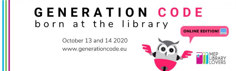 Generation Code: Born at the Library 2020 : Πανευρωπαϊκή διαδικτυακή εκδήλωση βιβλιοθηκών