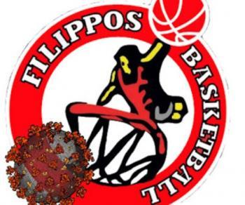 Covid-19: Θετικά 5 μέλη της ομάδας μπάσκετ των ανδρών του Φιλίππου Βέροιας