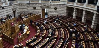 Ονομαστική ψηφοφορία για τις ιδιωτικοποιήσεις ζητούν ΣΥΡΙΖΑ, ΚΙΝΑΛ, ΚΚΕ