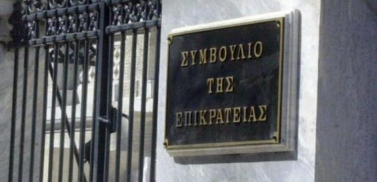 ΚΕΔΕ: Προσφυγή στο ΣτΕ κατά του ΥΠΕΣ για τη μεταφορά κονδυλίων 2 εκατ. ευρώ