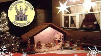 Ζήσε τη μαγεία : παραμυθένια Χριστούγεννα με την Εύξεινο Λέσχη Χαρίεσσας