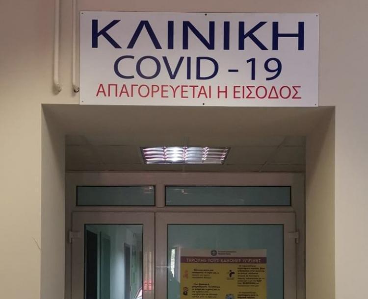 Περιστατικά μόλυνσης ιατρικού προσωπικού σε Βέροια και Νάουσα. Κανονικά η λειτουργία των δύο Νοσοκομείων