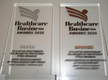 Δύο ακόμη τιμητικά βραβεία στο ΣΟΦΨΥ Ημαθίας στα Πανελλήνια Βραβεία Υγείας (Healthcare Business Awards 2020)