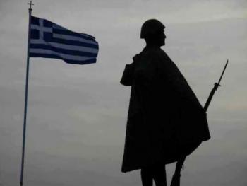 Δήμος Νάουσας : Πρόγραμμα εκδηλώσεων για τον εορτασμό της Εθνικής Επετείου της 28ης Οκτωβρίου