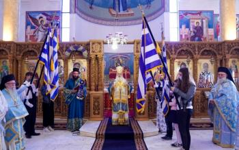 Εορτάστηκαν τα Ελευθέρια της Χαλάστρας