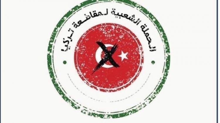 Μήπως να ξυπνήσουμε με τις εξαγωγές μας σε Σαουδική Αραβία και τις άλλες, εχθρικές, χώρες προς την Τουρκία;