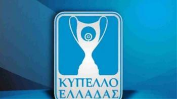 Kύπελλο Ελλάδος : Δεν συμμετέχει εκπρόσωπος της ΕΠΣ Ημαθίας
