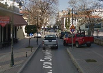 Κλειστή σήμερα η οδός Βενιζέλου στη Νάουσα