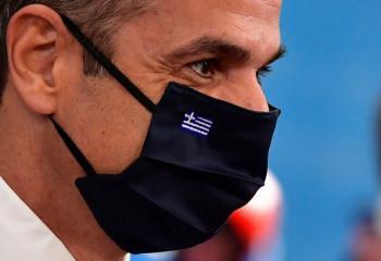 Απαγόρευση κυκλοφορίας και... μάσκες εντός, εκτός και επί τα αυτά!