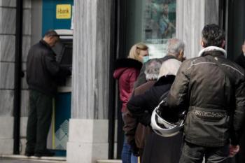 Αναδρομικά: Σωρεία καταγγελιών για λάθη σε 80.000 συνταξιούχους - Απώλειες εκατοντάδων ευρώ