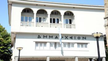 Απολύμανση στο κτίριο του Δημαρχείου Νάουσας, επιβεβαιώθηκε κρούσμα κορονοϊού σε εργαζόμενο
