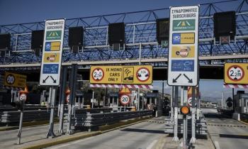 Ενιαία ηλεκτρονικά διόδια σε όλους τους αυτοκινητοδρόμους της χώρας