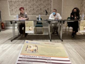 Ολοκληρώθηκε με επιτυχία η 4η κατά σειρά ημερίδα που διοργάνωσε ο ΣΗΠΕ στη Θεσσαλονίκη