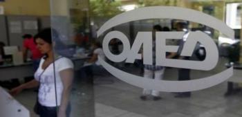 Τι αλλάζει στην εξυπηρέτηση του κοινού στα ΚΠΑ του ΟΑΕΔ