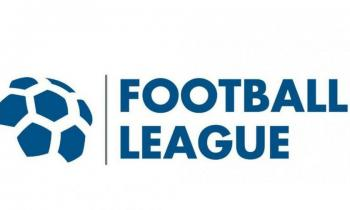 Football League : Στην κατάψυξη  και πάλι το πρωτάθλημα;