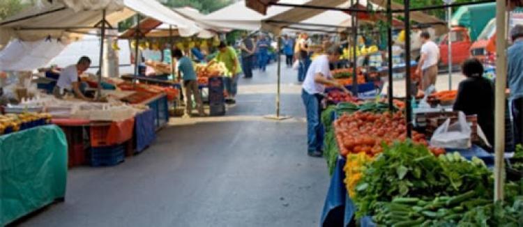Ονομαστική κατάσταση συμμετεχόντων και οι θέσεις τοποθέτησής τους στη Λαϊκή Αγορά της Αλεξάνδρειας, το Σάββατο 7 Νοεμβρίου