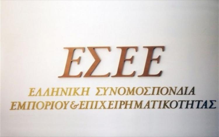 ΕΣΕΕ: «Όχι» στον αθέμιτο ανταγωνισμό από τα σούπερ μάρκετ κατά τη διάρκεια του lockdown