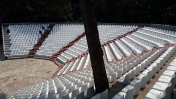 Κ.Ε.Δ.Α. : Κλειστό το Δημοτικό Αμφιθέατρο
