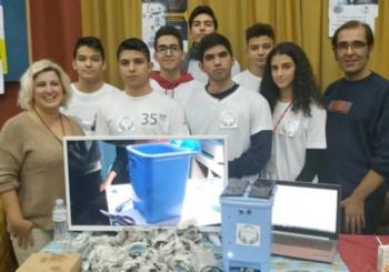 Πρώτη θέση στην Ομάδα Ρομποτικής του 3ου ΓΕΛ Βέροιας στον 2ο Πανελλήνιο Διαγωνισμό Ανοιχτών Τεχνολογιών