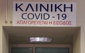 Εναγώνιες προσπάθειες γιατρών και διοίκησης στα Νοσοκομεία Βέροιας και Νάουσας, να αντιμετωπιστούν τα κρούσματα covid