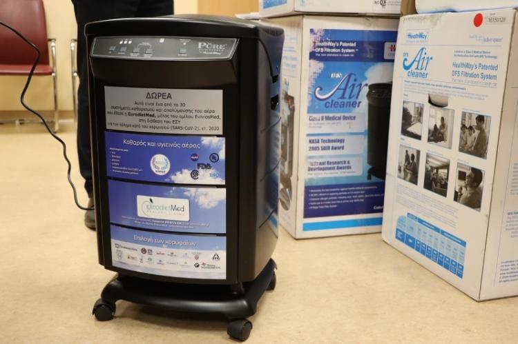 10 πρωτοποριακά συστήματα καθαρισμού και απολύμανσης αέρα από τον SARS-Cov -2 εξασφάλισε και διαθέτει η ΠΚΜ σε νοσοκομεία αναφοράς της περιοχής