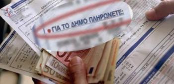 Η απαλλαγή των επιχειρήσεων από τα δημοτικά τέλη… στεγνώνει τα ταμεία των δήμων