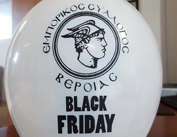 Στηρίζει τη «Black Friday» ο Εμπορικός Σύλλογος Βέροιας