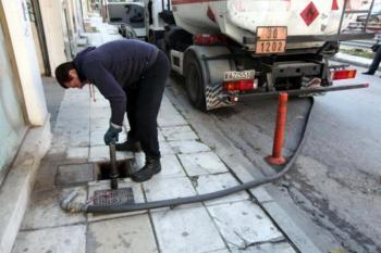 Επίδομα θέρμανσης 2020: Τον Δεκέμβριο οι αιτήσεις - Όλες οι λεπτομέρειες