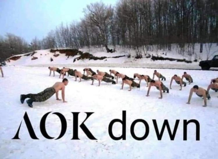 Ένα δυναμικό ΛΟΚ down!