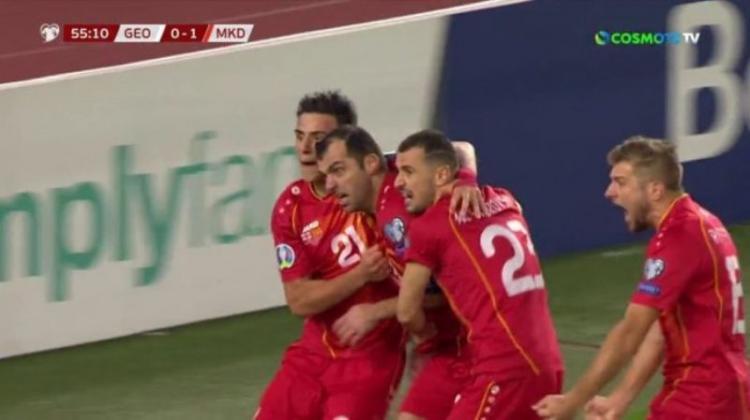 Πρόκριση της... «Μακεδονίας» στο Euro!