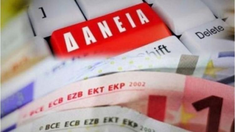 Πράσινο φως για το ΓΕΦΥΡΑ από Κομισιόν, ξεκινάει η πληρωμή της επιδότησης δανείων