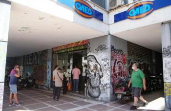 ΟΑΕΔ: Νέα παράταση δύο μηνών για τα επιδόματα ανεργίας - Ξεκινούν οι πληρωμές