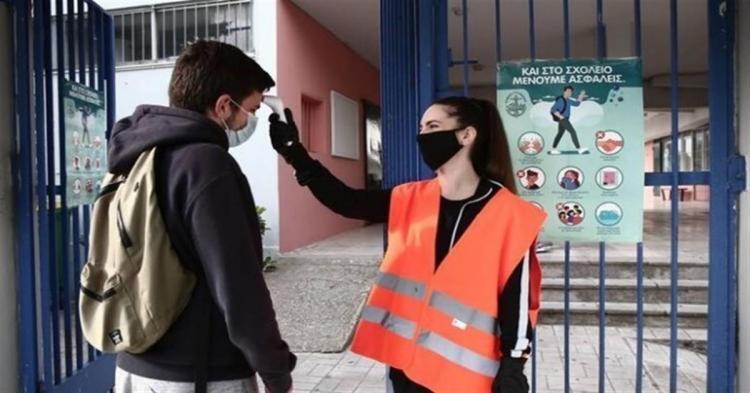 Κυβερνητικό σχέδιο για να ανοίξουν όλα τα σχολεία στις 7 Δεκεμβρίου, νέο μήνυμα Μητσοτάκη για παράταση του lockdown