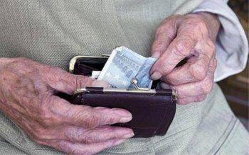 Πότε πληρώνονται οι συντάξεις Δεκεμβρίου μαζί με τις επιστροφές, νωρίτερα αυτές του Ιανουαρίου
