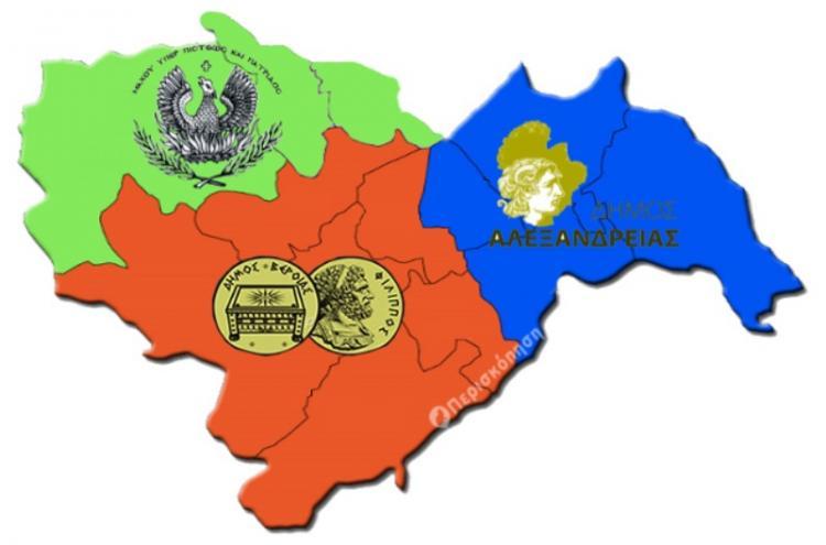Ποια είναι τα επίπεδα κρουσμάτων στα αστικά κέντρα και τις κοινότητες της Ημαθίας;