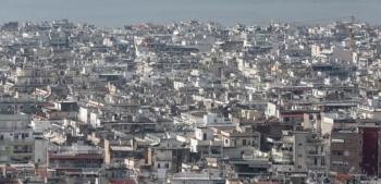 Στην τελική ευθεία το «Εξοικονομώ-Αυτονομώ» - Στις 9 Δεκεμβρίου ξεκινούν οι αιτήσεις - Από 15/1 οι αιτήσεις στην Περιφέρεια Κ.Μακεδονίας