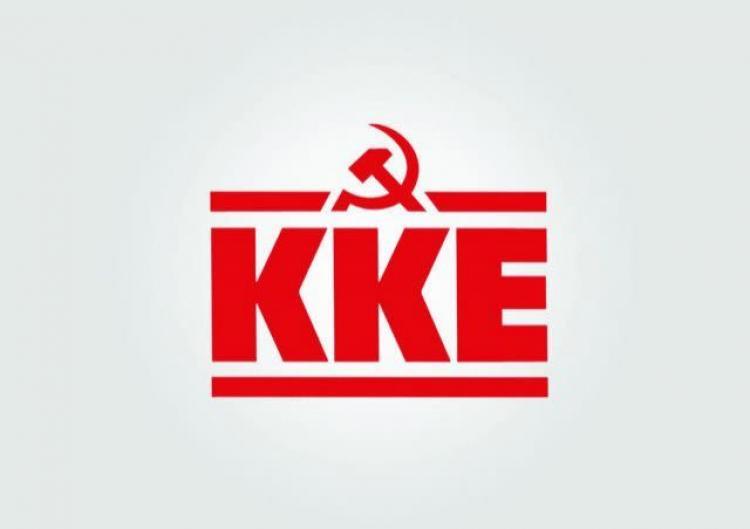 Ερώτηση βουλευτών του ΚΚΕ με θέμα «Λήψη μέτρων για την άμεση πληρωμή των δεδουλευμένων όλων των επικουρικών διασωστών του ΕΚΑΒ και για τη μονιμοποίησή τους»