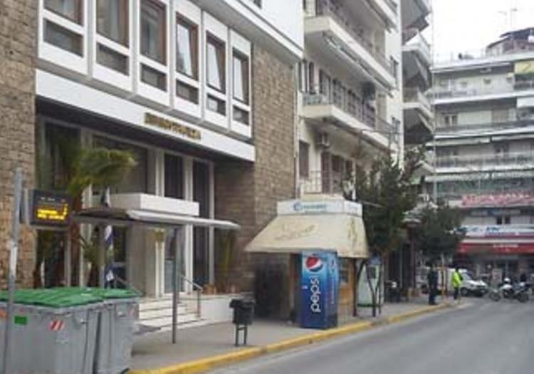 Διαμαρτυρία προς το κατάστημα Εθνικής Τράπεζας Βεροίας
